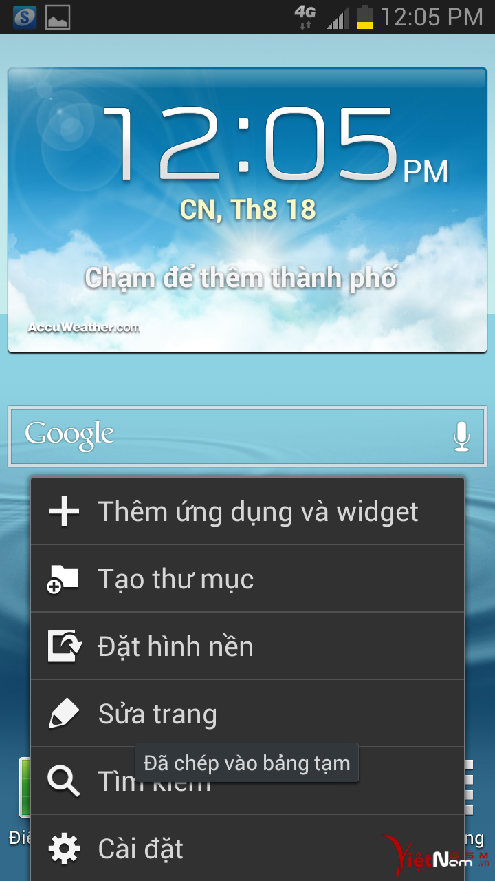 Screenshot_2013-08-18-12-05-13.png