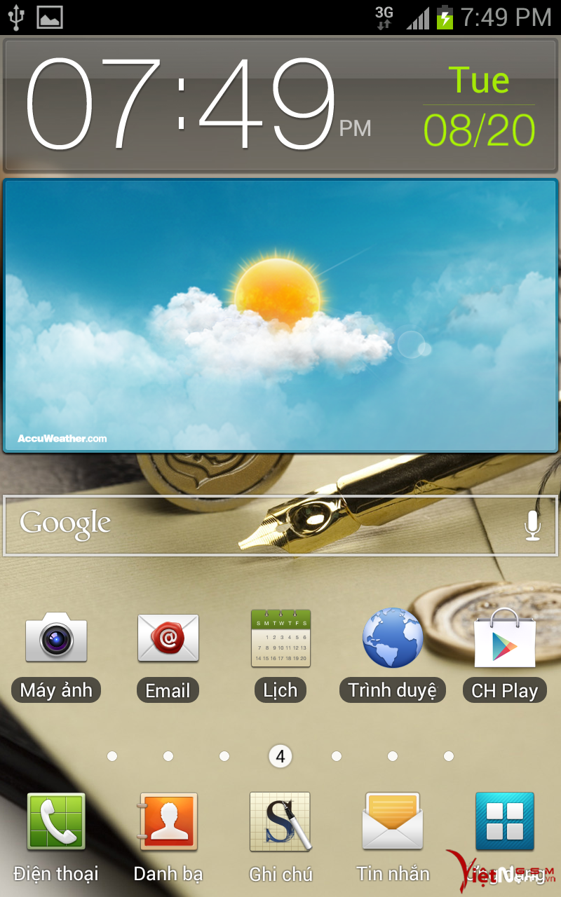 Screenshot_2013-08-20-19-49-46.png