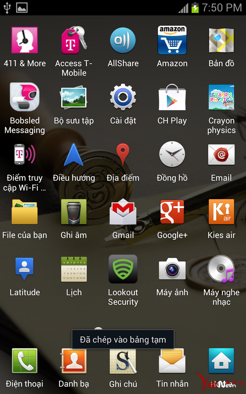 Screenshot_2013-08-20-19-50-09.png