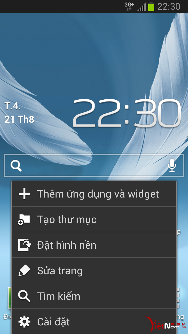 Screenshot_2013-08-21-22-30-24.png