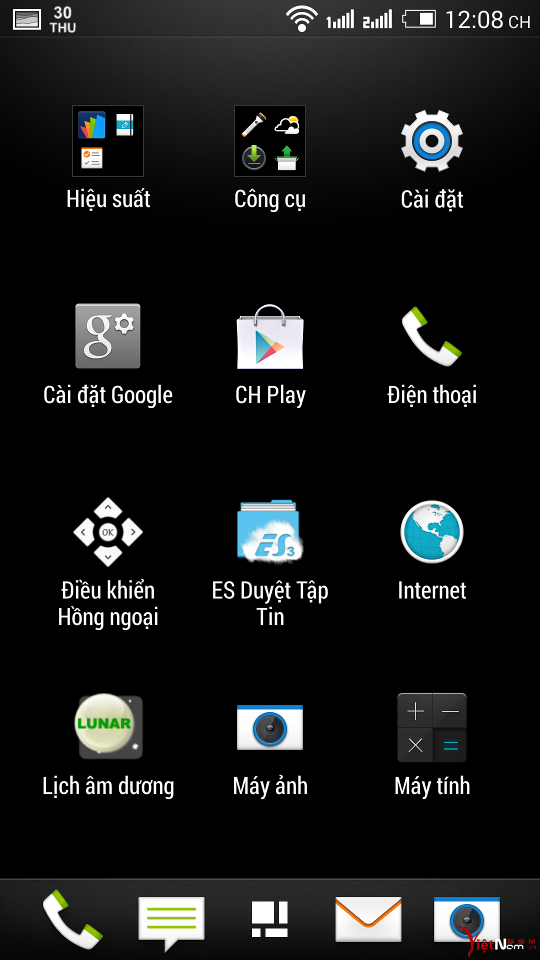 Screenshot_2014-06-26-12-08-43.png