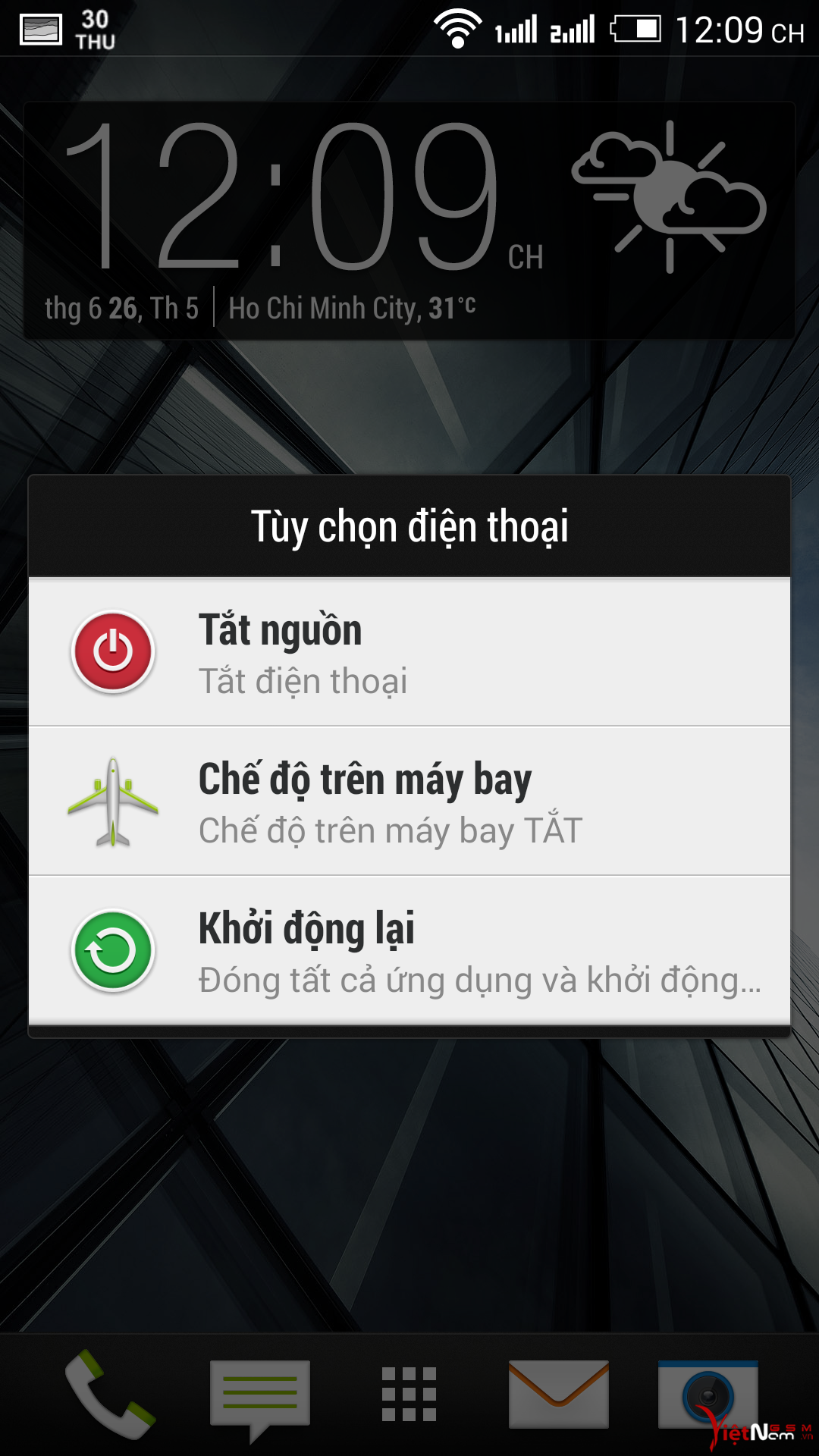 Screenshot_2014-06-26-12-09-31.png