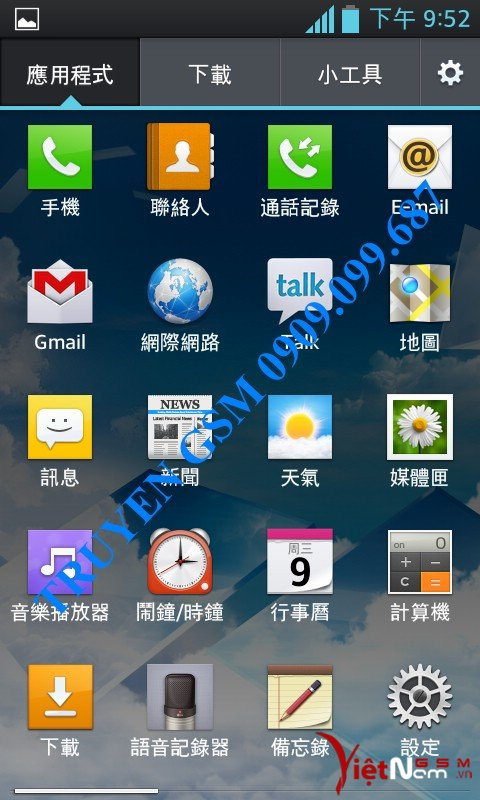 Screenshot_2014-07-09-21-52-29.jpg
