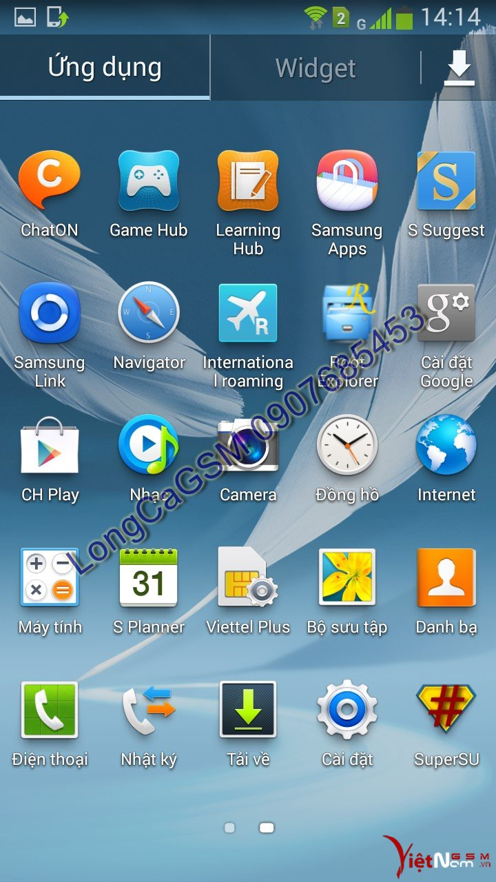 Screenshot_2014-07-14-14-14-50.jpg