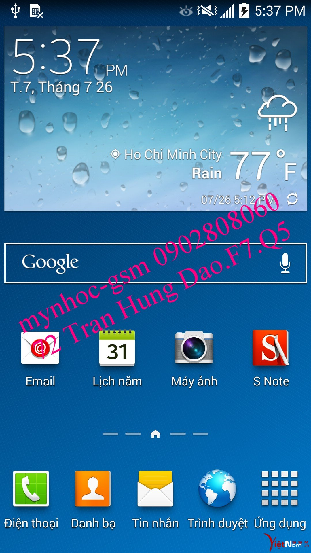 Screenshot_2014-07-26-17-37-34.jpg