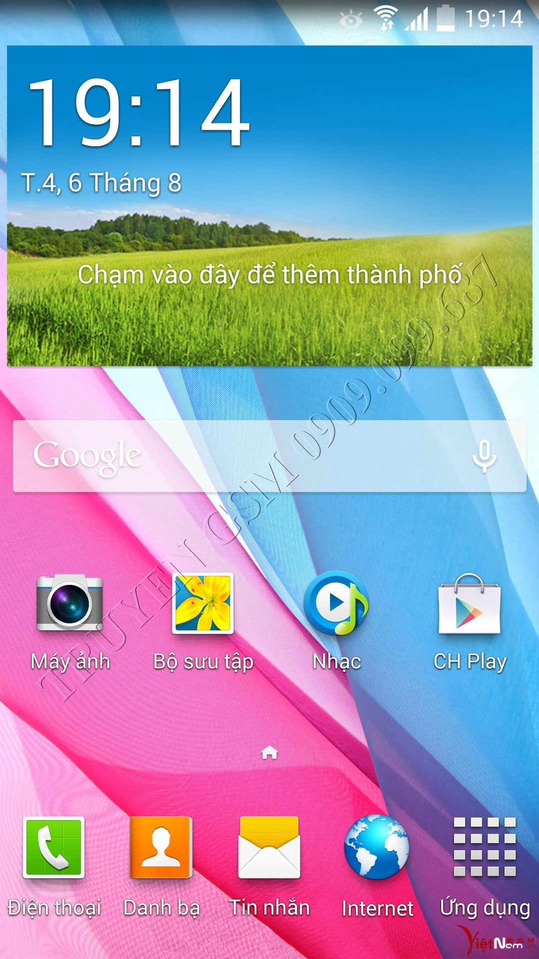 Screenshot_2014-08-06-19-14-34.jpg