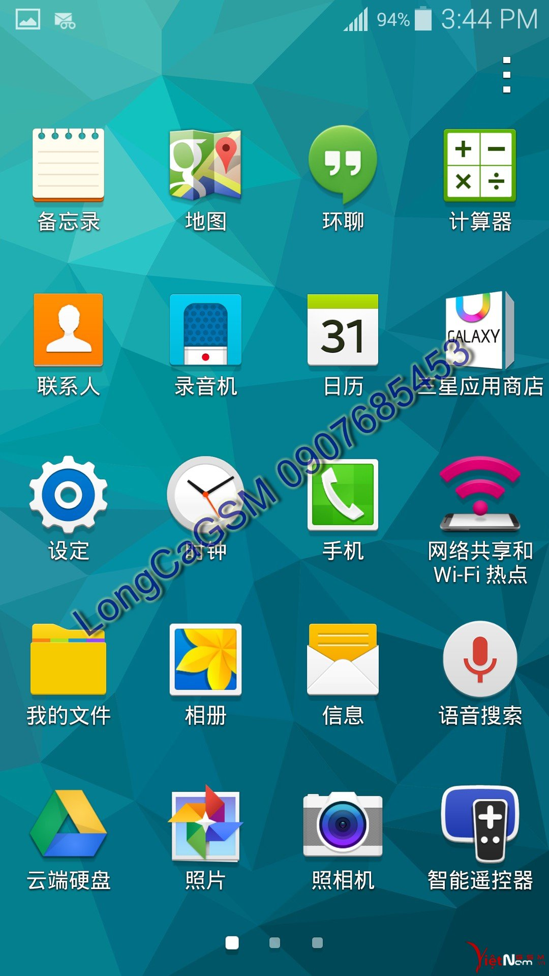 Screenshot_2014-10-28-15-44-06.jpg