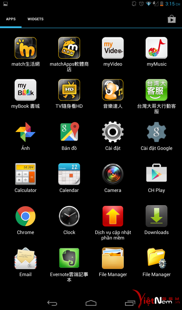 Screenshot_2014-11-19-15-15-14.png