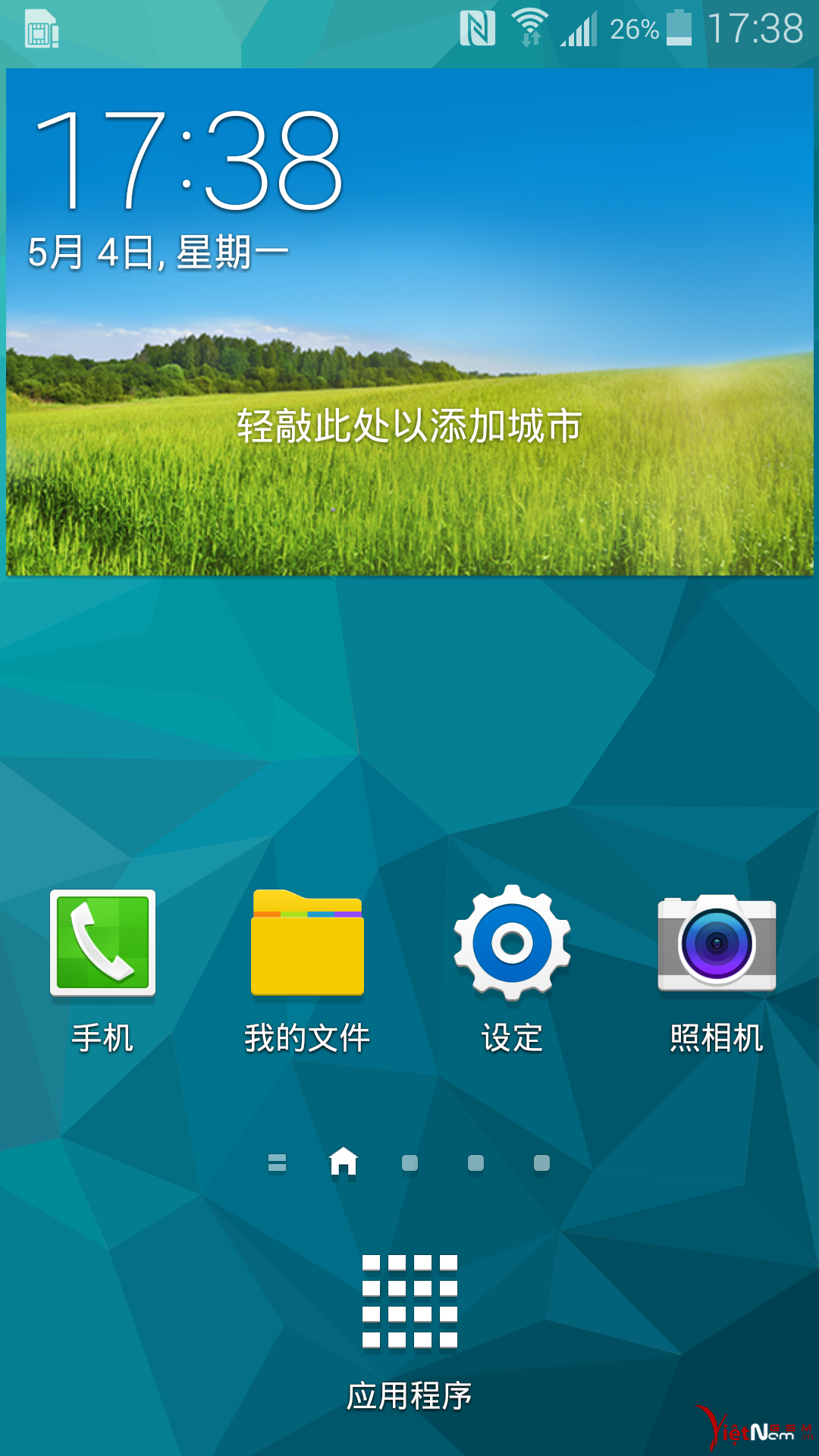 Screenshot_2015-05-04-17-38-54.png