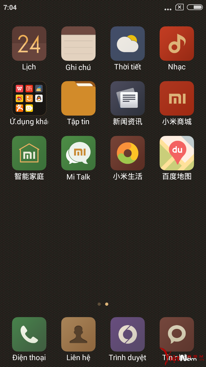 Screenshot_2016-05-24-07-04-56_com.miui.home.png