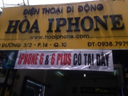 hoa_iphone